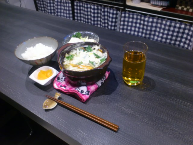 guessうどん