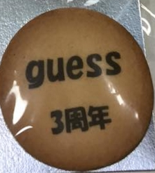 guess3周年