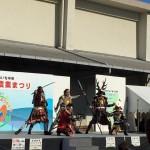 刈谷農業祭2015